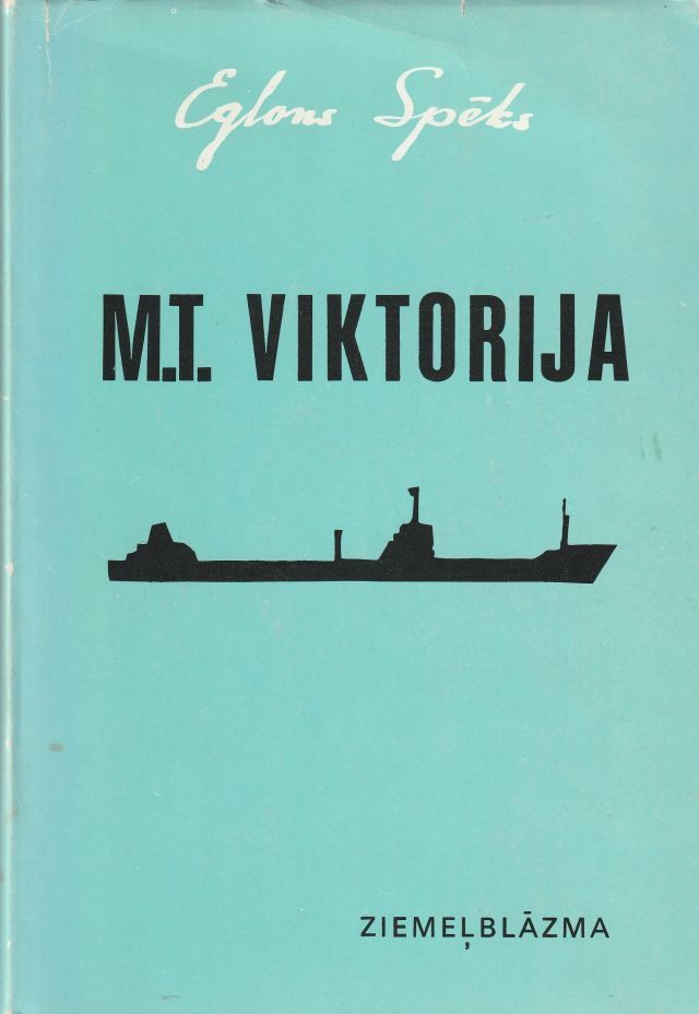 Image for M.T. Viktorija