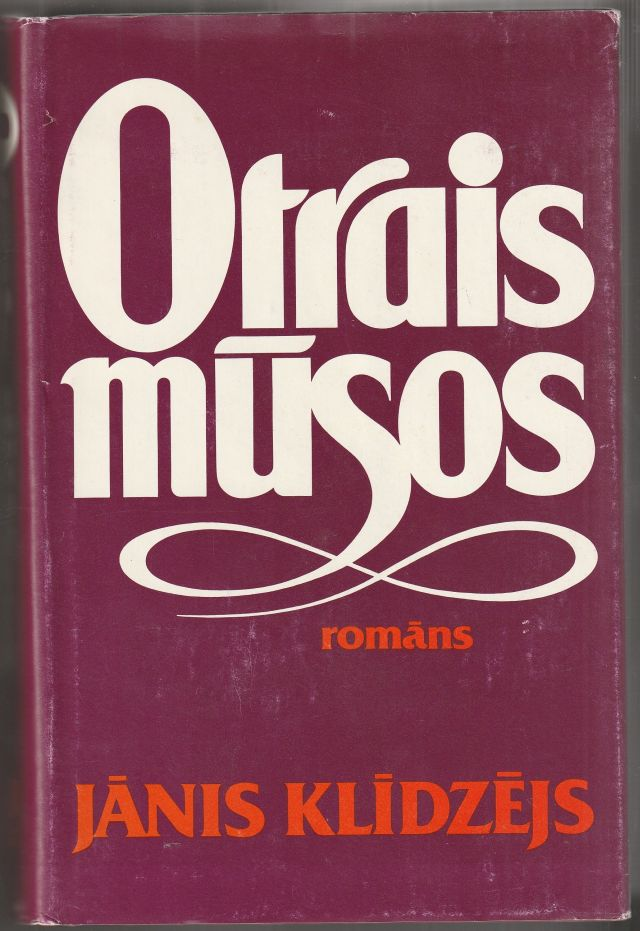 Image for Otrais Musos    Romans