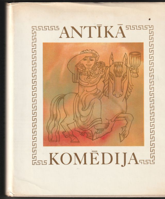 Image for Antika Komedija