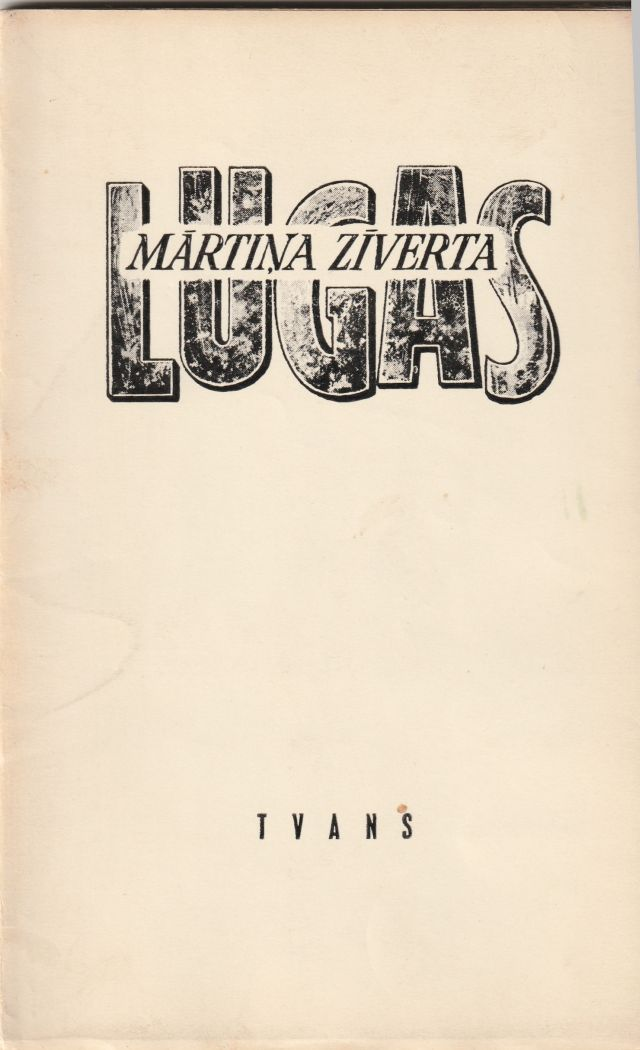 Image for Martina Ziverta Lugas  Tvans  Vienceliens