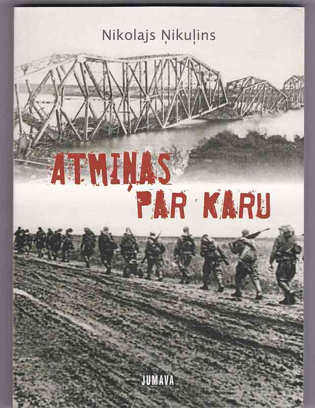 Image for Atminas Par Karu