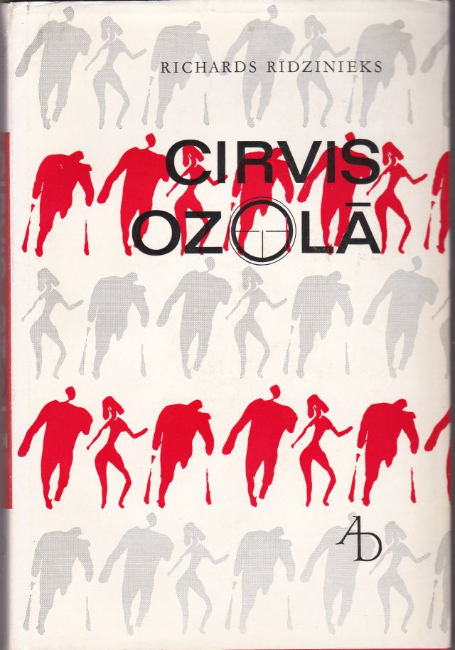 Image for Cirvis Ozola  18 Skices