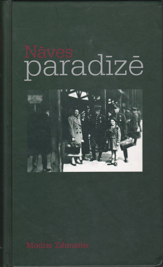 Image for Naves Paradize