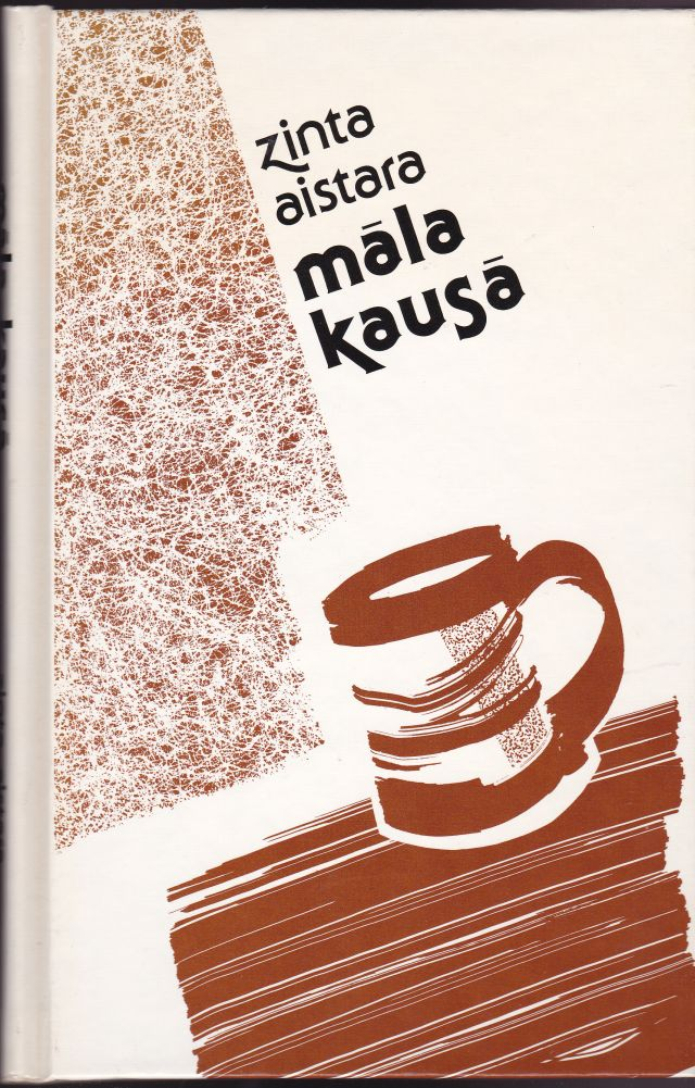 Image for Mala Kausa
