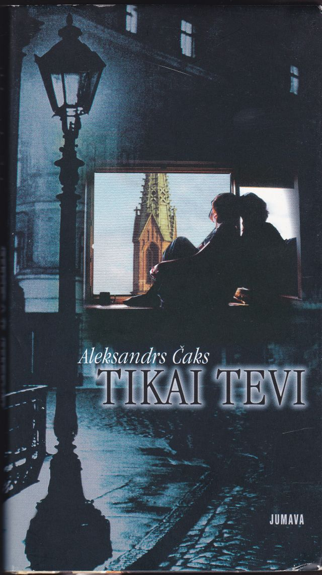 Image for Tikai Tevi Dzeja Rigai  Only You Poem For Riga