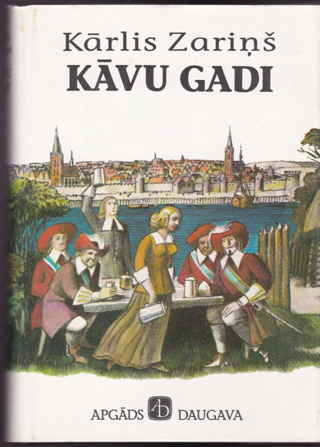 Image for Kavu Gadi