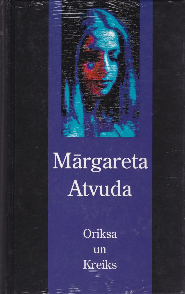 Oriksa Un Kreiks ( Oryx and Crake )
