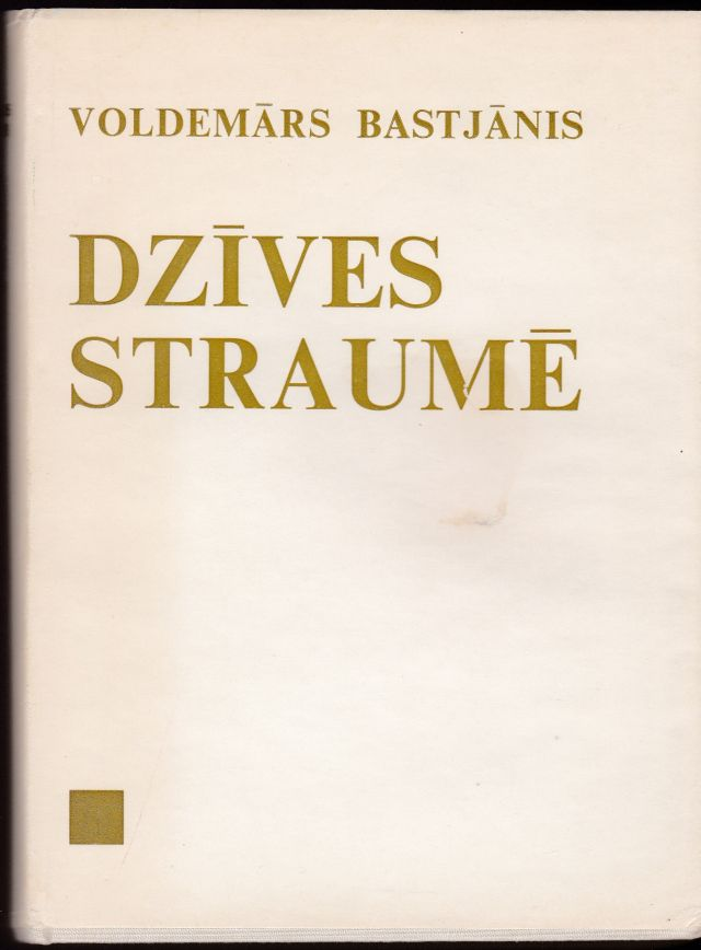 Image for Dzives Straume  Atminas