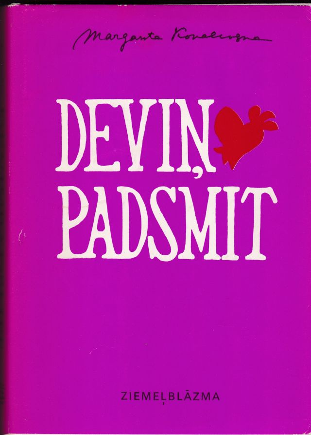 Image for Devinpadsmit