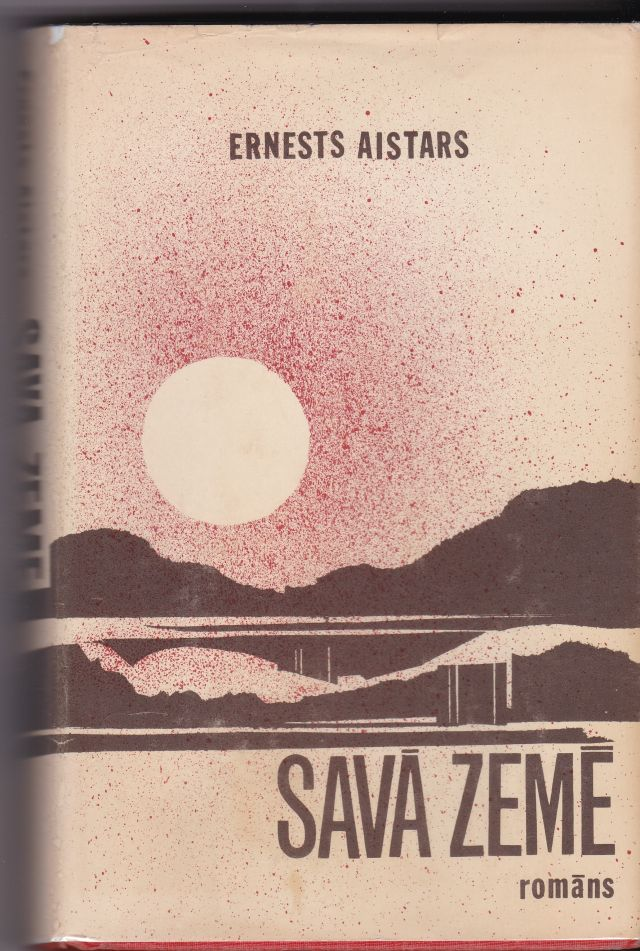 Image for Sava Zeme