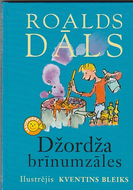 Image for Dzordza Brinumzales (George's Marvelous Medicine)