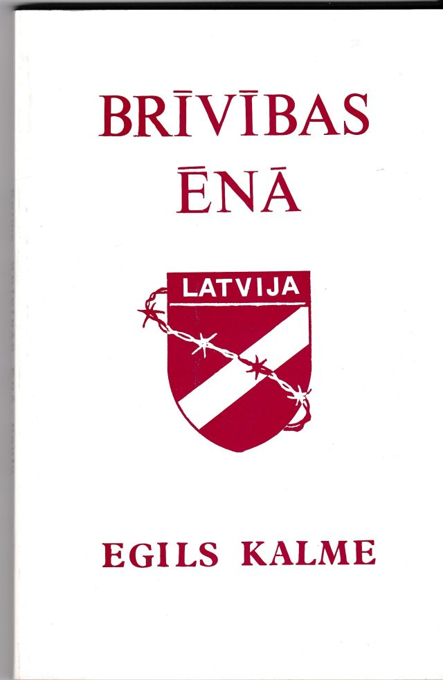 Image for Brivibas Ena  Vesturisks Romans