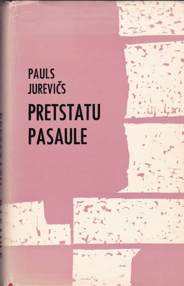 Image for Pretstatu Pasaule