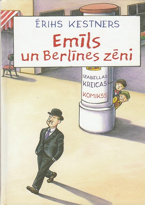 Image for Emils Un Berlines Zeni