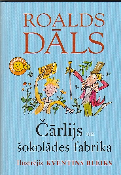 Image for Carlijs Un Sokolades Fabrika ( Charly And The Chocolate Factory)
