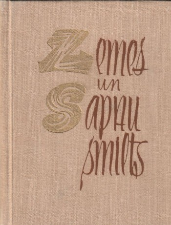 Image for Zemes Un Sapnu Smilts