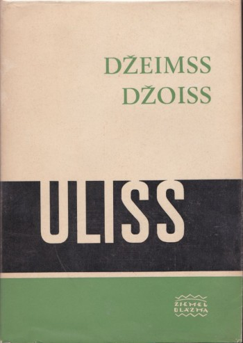 Image for Uliss