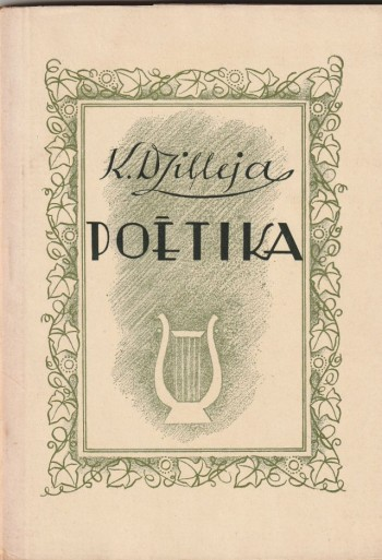 Image for Poetika