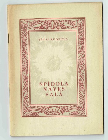 Image for Spidola Naves Sala  Meditacija Par Raina Temu