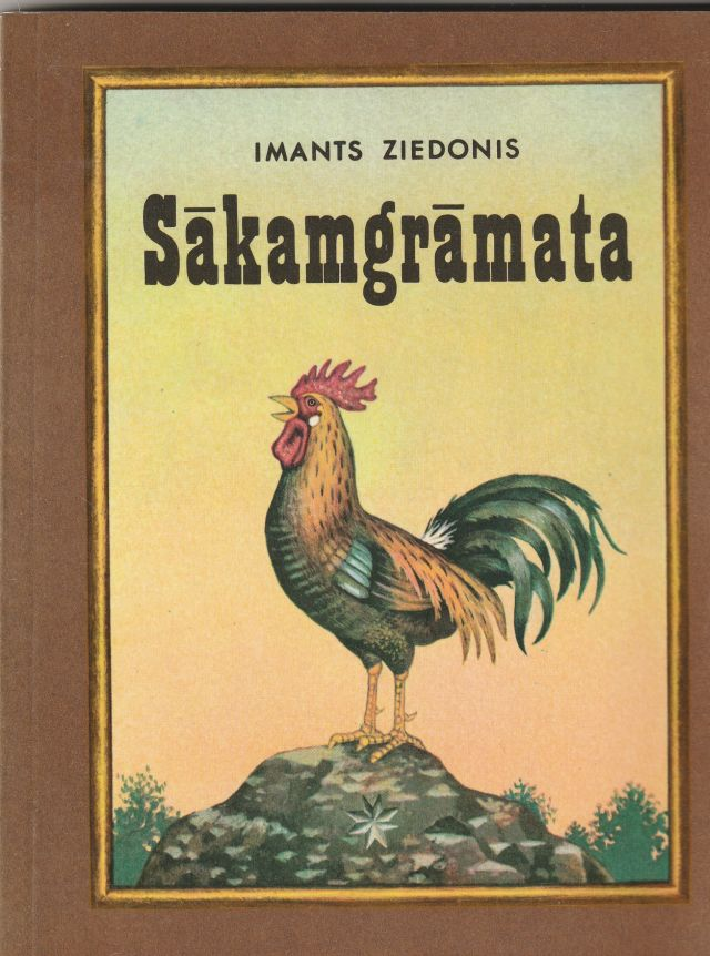 Image for Sakamgramata
