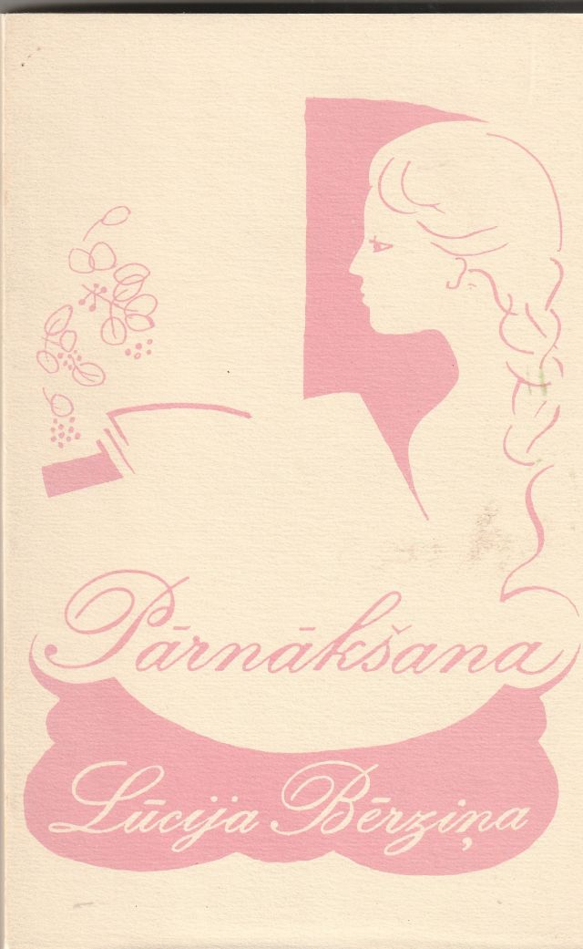 Image for Parnaksana