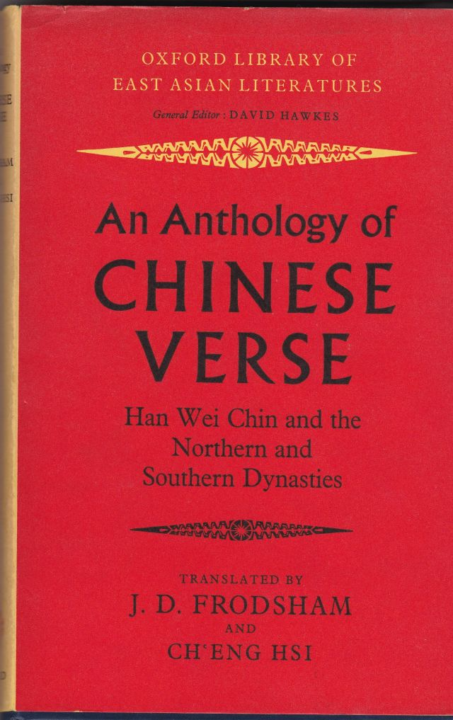 Image for An Anthology of Chinese Verse - Han Wei Chin and the Northern and Southern Dynasties