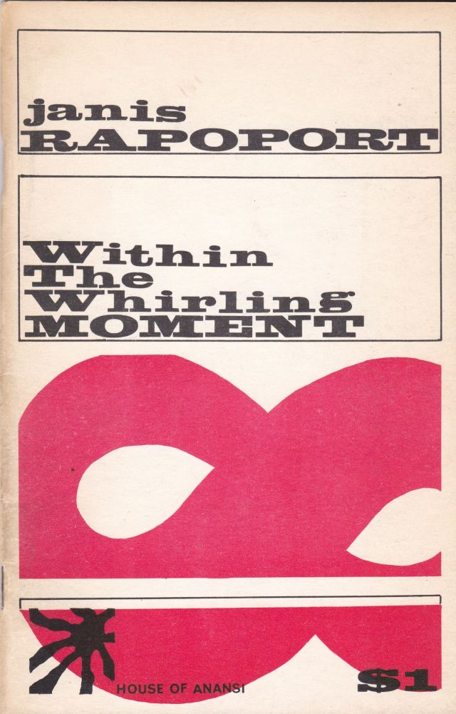 Image for Within The Whirling Moment